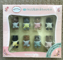Sylvanian Families / Calico Critters Baby Gathering Set