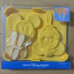 Disney Mickey Mouse And Minnie Popsicle Silicone Mold Ice Pop