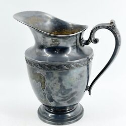 Vtg Wm Rogers And Son 9 Spring Flower Pattern Large Silver Plate Water Pitcher