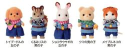Sylvanian Families Sweepstake Winners Expedition Team