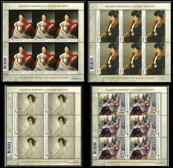 2020 Belarus Mnh Small Sheets Painting Masterpieces From Museums Of Belarus