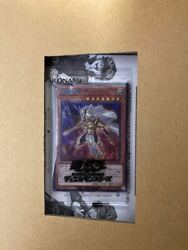 New The Blue Secret Of The Yu-gi-oh Guardian Priest Mahad Trading Card Japan