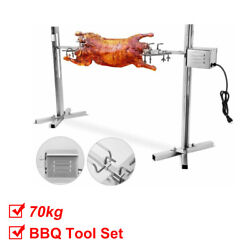 Portable Rotisserie Spit Roaster Pig Roast Bbq Picnic Outdoor Cooker Grill2 70kg