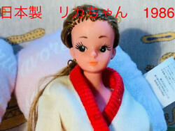 Cute Licca Things From The Showa Era Rare 1986 Made In Japan