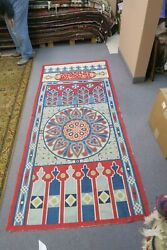 Antique Moroccan Islamic Applique Embroidery Curtain Tapestry 19th C 40 X 94
