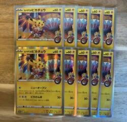 Set Of 10 Pokemon Cards Pokeka Pikachu In Kanazawa Promo Pokemon Card Game