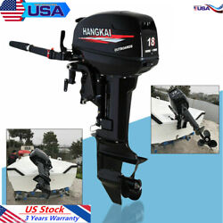 18hp 2 Stroke Outboard Motor Fishing Boat Engine W/ Water Cooling Short 40cm Us