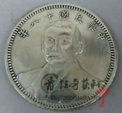 Chinese Folk Old Silver Big Coin Collecting Crafts