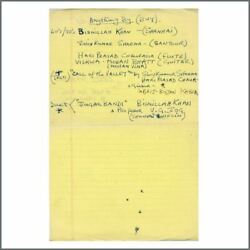 George Harrison List Of Indian Music To Purchase 1980s Uk