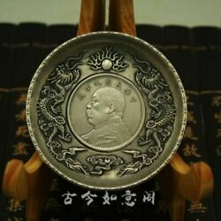 China Old Tibetan Silver Chinese Silver Coin Plates Collecting Crafts