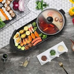 Vogous Portable Electric Grill And Hot Pot 2 In 1 Mufti-functional Electric Hot