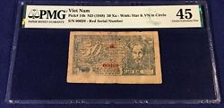 Vietnam 50 Xu 1948 Pick 14b Red Bold Series Only 1 Graded So Far As Know