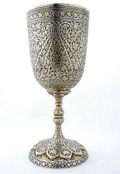 Antique Egyptian Sterling Silver Cup Goblet Fabulous Decor