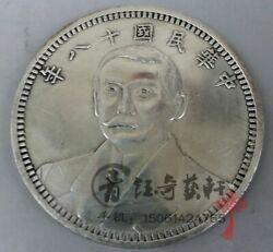 Collection Chinese Folk Old Silver Big Coin Collecting Crafts