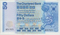 P78a Hong Kong 1979 Fifty Dollars Banknote In Near Mint Condition.