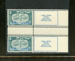 Israel Scott11 Vertical Gutter Tab Pair Double Perforated Mint Nh As Shown