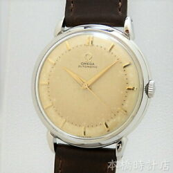 Omega Bumper Automatic Secondhand
