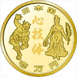 Tokyo2020 Olympic Commemorative 10,000 Yen Gold Coin Proof Coin 40000 Limited