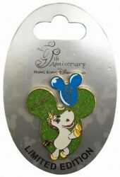 2014 Disney 9th Anniversary Balloon Collection Buttercup Le-300 Pin Toy Story 3