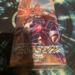 Bw9 Sealed Booster 2pack Megalo Cannon Pokemon Card Japanese From Japan