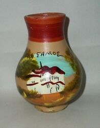 Miniature Ceramic Vase - Greek Text - 4 Tall - Hand Painted - Made In Greece