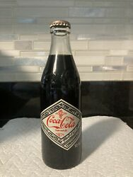 75th Anniversary Coca Cola Bottle Unopened Knoxville Tn 1977