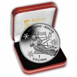 The 2014 Sochi Olympic Proof Silver Skiing Coin