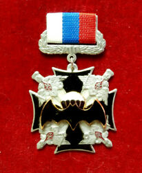 Russian Badge - Medal Airborne Forces A Bat With A Parachute