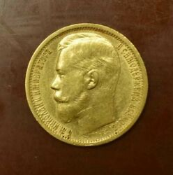 Russia Gold Coin 15 Rouble 1897 Year Superb 12.9039 Gm X.900 Guarnte 100