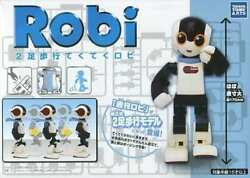 Toys I'll Walk On Two Legs. They Are So Good Robi-robi-
