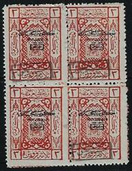Saudi Arabia 1925 Block Of Four Postage Due With One Handstamp Omitted Sg D169d