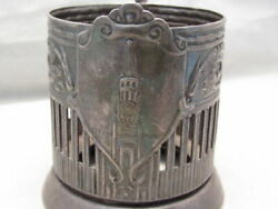 Vintage Russian Soviet Ussr German Silver Plated Tea Glass Cup Holder