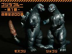 Ccp Sci-fi Soft Vinyl Monster Series First Goji Mosgozi Set Of Limited To 200