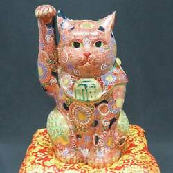 Difficult To Obtain Better Fortune Figurehead Kutani Ware Beckoning Cat Pottery