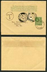 Barbados Sgd2a 1d Post Due Bisected With 1/2d Surcharged In M/s Rare