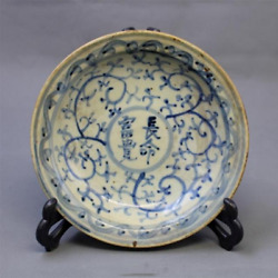 Antique Chinese Ming Dynasty Hand Painted Longevity Blue and White Bowl