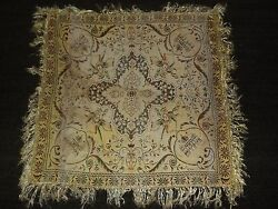 Vintage 30 X 30 Middle Eastern Horse And Mosque Piano Scarf