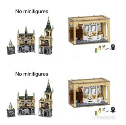 Lego 76389 And 76386 Harry Potter Hogwarts Chamber Of Secrets Only No Minifigures