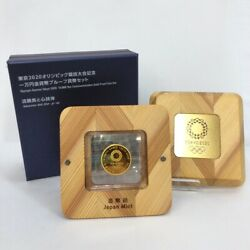 Tokyo 2020 Olympic Games Commemorative 10000 Yen Gold Coin Proof Set Yabusame