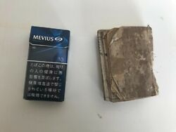 Rare Old Book Kangxi Dictionary, Edited By Kanichi Hashizume, Published In 1897