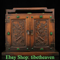 13.6 Old China Huanghuali Wood Green Jade Hand Carving Portable Jewelry Box