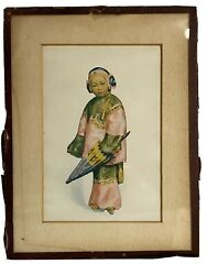 Esther Hunt Chinese Child Print 605