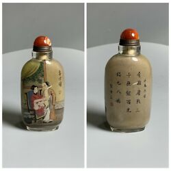 Chinese Glass Snuff Bottle Reverse Painted With Inside Painting Yellowwoman Art