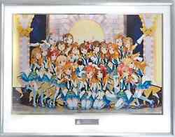 Anim Mook With Accessories The Idolm Ster Cinderella Girls 4thlive Tricastle