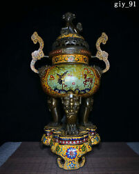 24 Chinese The Qing Dynasty Cloisonne Enamel Color Base Ruyi Ear Stove