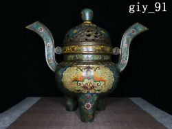 20 Old Chinese The Qing Dynasty Cloisonne Bat Pattern Long Ear Furnace