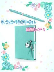 And Co Heart Rock Diary And Diamond Purse Pen Set 775