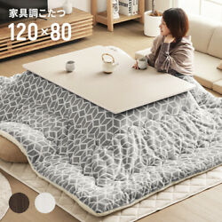 Kotatsu Table 120andtimes80cm In 2 Colors&washable Fluffy Futon Set From Japan
