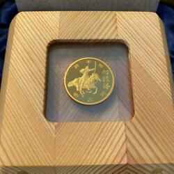 Tokyo 2020 Olympic Games Commemorative 10 000 Yen Gold Coin Proof Set Yabusame