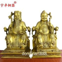 35.5 Cm Chinese Brass Copper Myth Land Father-in-law Old Man Women Couple Statue